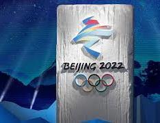 Министр иностранных дел КНР рассказал о подготовке к зимней Олимпиаде-2022