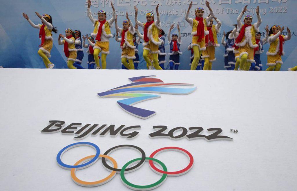 Медицинский центр зимней Олимпиады-2022 в Пекине введен в эксплуатацию