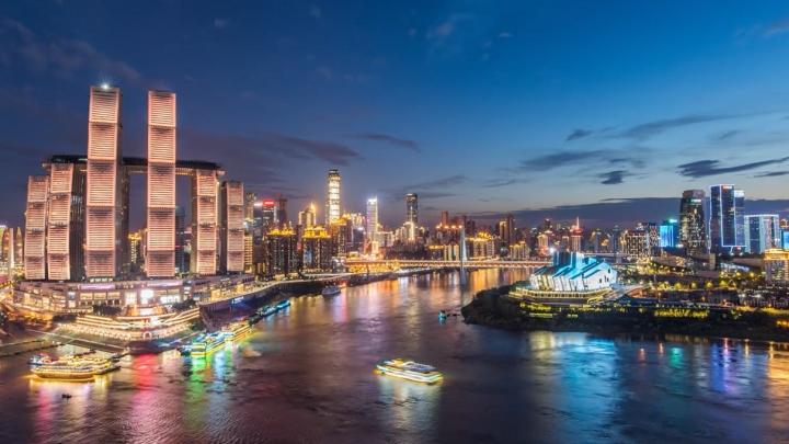 В Пекине прошла презентация торгово-экономической площадки для стран ШОС в Новом районе Лянцзян, г. Чунцин