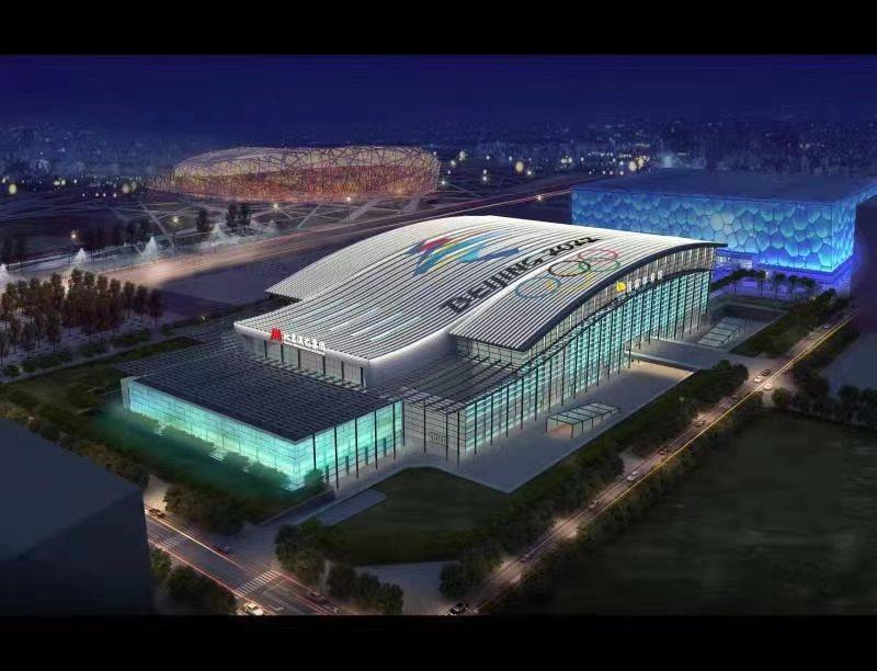 Национальный спорткомплекс стал главным стадионом зимней Олимпиады