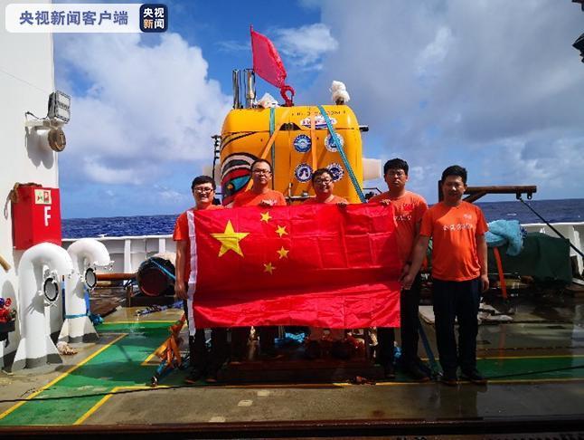 Китайский беспилотный подводный аппарат «Укун» установилновый рекорд глубины погружения