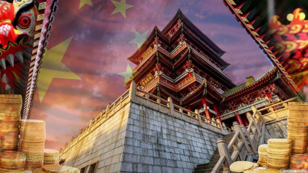 Китай расставил акценты макроэкономической политики