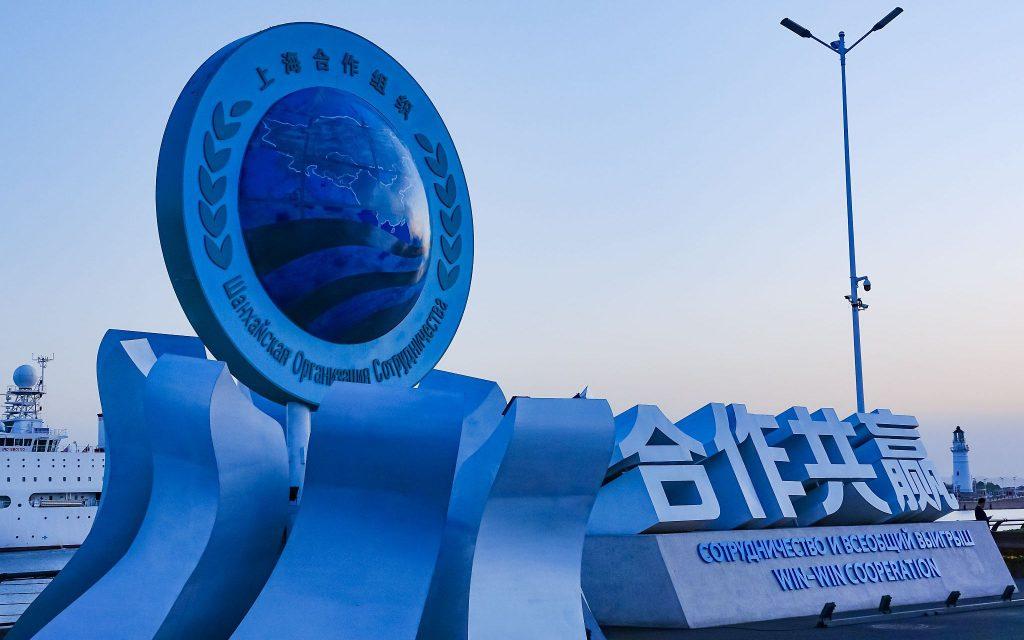 Генеральный секретарь ШОС выступил на открытии Международной торгово-инвестиционной выставки и Конференции по региональному торгово-экономическому сотрудничеству стран ШОС